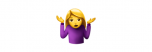 I don't know emoji